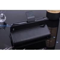 Чехол книжка-подставка с отделениями для Lenovo A859 Черный