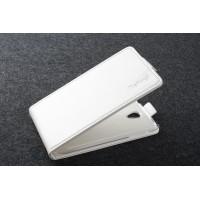 Чехол вертикальная книжка с магнитной застежкой для Lenovo A859 Белый