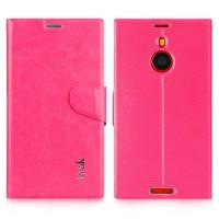 Чехол-флип с магнитной застежкой для Nokia Lumia 1520 Пурпурный