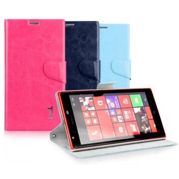 Чехол-флип с магнитной застежкой для Nokia Lumia 1520