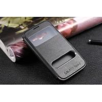 Чехол флип подставка (глянцевая кожа) с окном вызова и свайпом для Samsung Galaxy Core 2 Черный