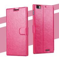 Чехол флип подставка водоотталкивающий для Lenovo K900 Розовый