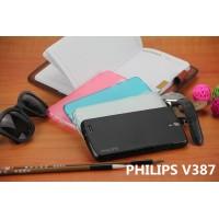 Силиконовый матовый полупрозрачный чехол для Philips V387