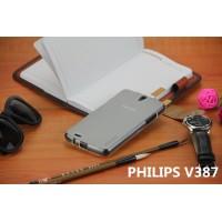 Силиконовый матовый полупрозрачный чехол для Philips V387 Белый