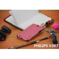Силиконовый матовый полупрозрачный чехол для Philips V387 Розовый