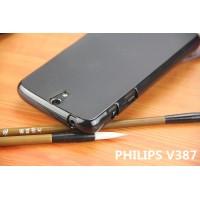 Силиконовый матовый полупрозрачный чехол для Philips V387 Черный