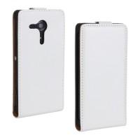 Чехол вертикальная книжка на пластиковой основе с магнитной застежкой для Sony Xperia SP Белый