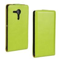 Чехол вертикальная книжка на пластиковой основе с магнитной застежкой для Sony Xperia SP Зеленый