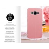 Чехол флип подставка водоотталкивающий для Samsung Galaxy Core Advance Розовый