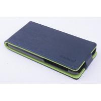Чехол вертикальная книжка на пластиковой основе с магнитной застежкой для Lenovo S660 Синий