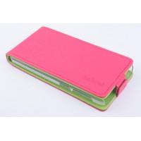 Чехол вертикальная книжка на пластиковой основе с магнитной застежкой для Lenovo S660 Розовый