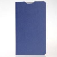 Чехол флип-подставка для LG G Pro Lite Dual Синий