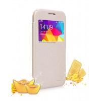 Чехол флип на пластиковой матовой нескользящей премиум основе с окном вызова серия Colors для Samsung Galaxy Core Prime Бежевый