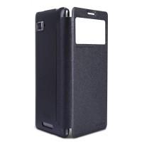 Чехол смарт флип с окошком вызова для Lenovo Vibe Z K910 Черный