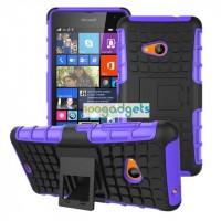 Силиконовый чехол экстрим защита для Microsoft Lumia 535 Фиолетовый