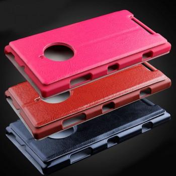 Чехол флип на пластиковой основе серия Colors для Nokia Lumia 830