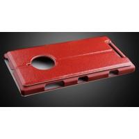 Чехол флип на пластиковой основе серия Colors для Nokia Lumia 830 Коричневый