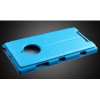 Чехол флип на пластиковой основе серия Colors для Nokia Lumia 830 Голубой