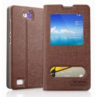 Чехол-книжка с окошком и свайпом для Huawei Honor 3c Коричневый