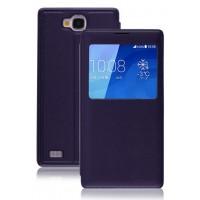 Чехол-подставка с окном вызова серии Colors для Huawei Honor 3c Фиолетовый