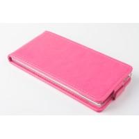 Чехол вертикальная книжка на пластиковой основе с магнитной застежкой для Prestigio Grace Розовый