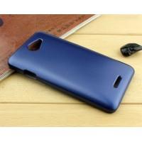 Пластиковый металлик чехол для HTC Desire 516 Синий
