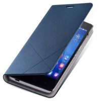 Чехол флип-подставка серии Cross lines для Huawei Honor 3c Синий