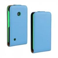 Чехол вертикальная книжка на пластиковой основе с магнитной застежкой для Nokia Lumia 530 Голубой