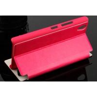Чехол флип на пластиковой основе серия Colors для Lenovo P70 Пурпурный