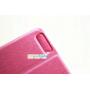 Чехол флип подставка на пластиковой основе с окном вызова и свайпом для Huawei Honor 6 Plus