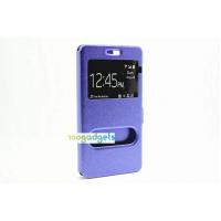 Чехол флип подставка на пластиковой основе с окном вызова и свайпом для Huawei Honor 6 Plus Синий
