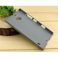 Пластиковый матовый чехол с защитой от царапин для Nokia Lumia 930 Серый