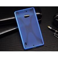 Силиконовый X чехол для Nokia Lumia 930 Синий