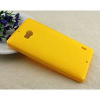 Силиконовый чехол для Nokia Lumia 930 Желтый