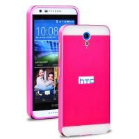 Двухкомпонентный чехол с металлическим бампером и поликарбонатной накладкой для HTC Desire 620 Пурпурный