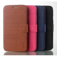 Текстурный чехол флип подставка с застежкой и внутренними карманами для Philips S398