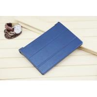 Чехол флип подставка сегментарный на поликарбонатной основе для Lenovo Yoga Tablet 2 8 Синий