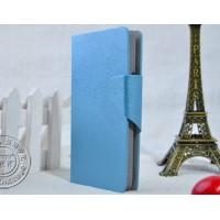 Чехол флип-подставка для LG L80 Синий