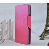 Чехол флип-подставка для LG L80 Розовый