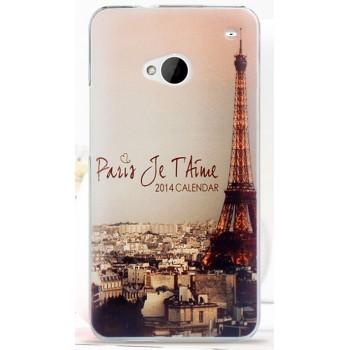 Пластиковый матовый дизайнерский чехол с принтом для HTC One (М7)
