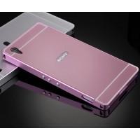 Двухкомпонентный чехол с металлическим бампером и поликарбонатной накладкой с отверстием под логотип для Sony Xperia Z2 Розовый