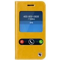 Кожаный чехол флип подставка на силиконовой основе с окном вызова и свайпом для ASUS Padfone S Желтый
