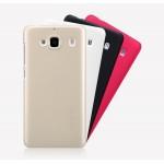 Пластиковый матовый нескользящий премиум чехол для Xiaomi RedMi 2