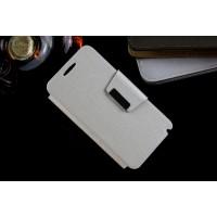 Текстурный чехол флип с дизайнерской застежкой для Lenovo A319 Белый