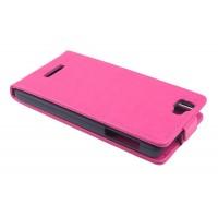 Чехол вертикальная книжка на пластиковой основе с магнитной застежкой для Explay Fresh Пурпурный