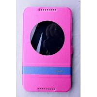 Чехол флип подставка дизайнерский на силиконовой основе с окном вызова для планшета Asus FonePad 8 Пурпурный