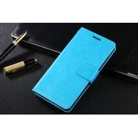 Чехол портмоне подставка с защелкой для Samsung Galaxy A5 Голубой