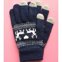Шерстяные сенсорные (трехпальцевые) перчатки с вышивкой  для Samsung Galaxy Grand (Duos, GT-I9080, GT-I9082, I9080, i9082)