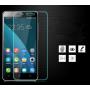 Ультратонкое износоустойчивое сколостойкое олеофобное защитное стекло-пленка для Microsoft Lumia 532