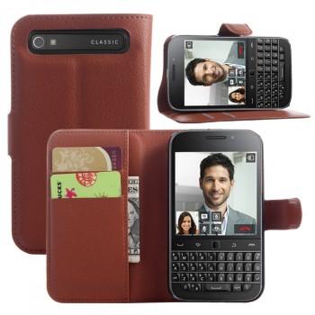 Чехол портмоне подставка с защелкой для Blackberry Classic